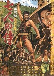 Los Siete Samuráis O retorno al clu Santoño